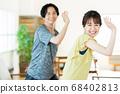 커플 부부 피트니스 운동 댄스 에어로빅 거실 라이프 스타일 68402813