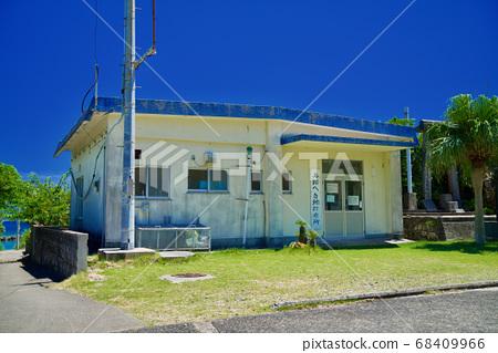 Yoji Roadside Clinic 68409966