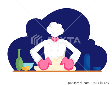 Concentrated Man Chef in Uniform Kneading Dough on Kitchen. Professional Baker Preparing Bread, Pizza or Pasta on Table 68410425