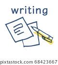 편지와 펜 텍스트 68423667