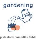 식물과 물 뿌리개 텍스트 68423668
