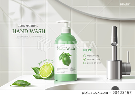 Hand wash ad template 68438467