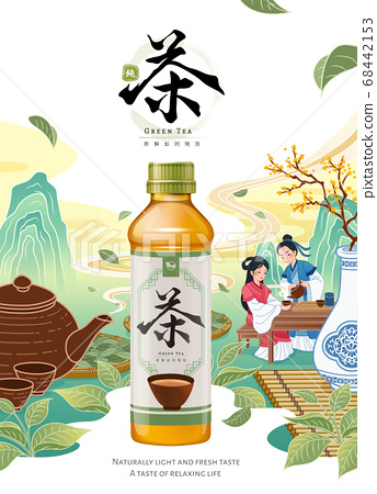Ad template for green tea 68442153