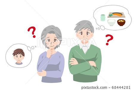 一名老人可能患有癡呆症的插圖 68444281