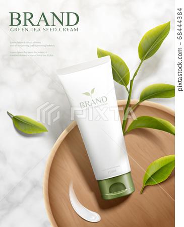 Green tea seed cream on wood plate 68444384
