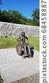 statue 68458887