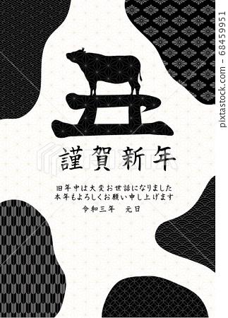 牛年新年賀卡模板牛肉圖案和日本圖案 68459951