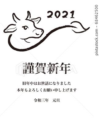 연하 2021 소띠 수묵화 수묵화 흑백 엽서 템플릿 세로 68462500