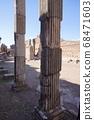 世界遺產城市景觀,意大利,蒂沃利,苦艾德里亞 68471603