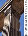 世界遺產城市景觀,意大利,蒂沃利,苦艾德里亞 68471625
