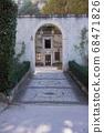 世界遺產城市景觀,意大利,蒂沃利,埃斯特別墅 68471826