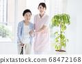 護理圖像高級婦女和照顧者的肖像 68472168