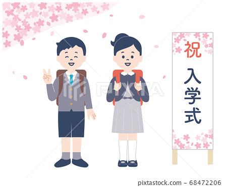 小學入學典禮 68472206