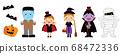 Halloween costumed children and monsters 68472336