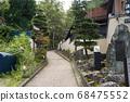 """日本擁有最大水量的""""草津溫泉""""是分佈在海拔1200 m的高山溫泉。 68475552"""