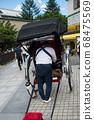 """日本擁有最大水量的""""草津溫泉""""是分佈在海拔1200 m的高山溫泉。 68475569"""
