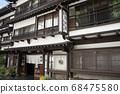 """日本擁有最大水量的""""草津溫泉""""是分佈在海拔1200 m的高山溫泉。 68475580"""