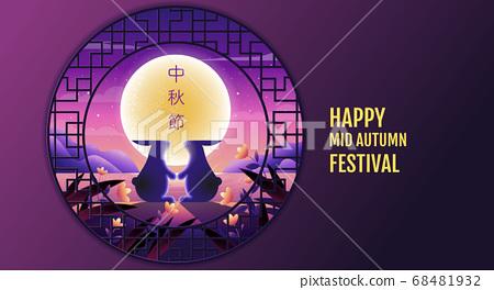Happy Mid autumn festival. rabbits , texture 68481932