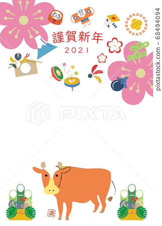 2021 New Year card New Year's lucky charm and beef postcard template 68494094