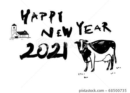 2021 연하장 68500735