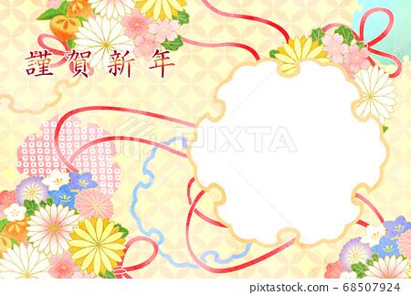 雪環相框新年卡 68507924