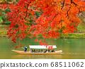 Kyoto Autumn Arashiyama 68511062