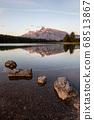 Two jack lake reflection 68513867
