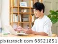 재택 근무로 온라인 회의를하는 젊은 남성 68521851