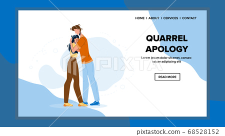 Quarrel Apology Husband And Wife Relation Vector 68528152