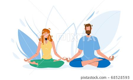Consciousness Mind Meditating Man And Woman Vector 68528593