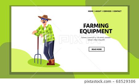 Farming Equipment Pitchfork Lean Farmer Vector Illustration 68529386