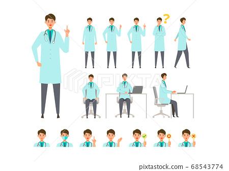 男醫生的各種手勢插圖 68543774