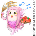 Amavier-chan is happy with a good harvest 68547827