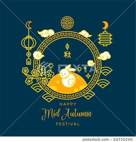 Mid autumn festival celebration vector 68550200