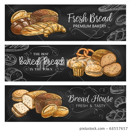 Bread house and bakery chalkboard vector banners 68557657