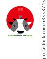 2021年新年賀卡設計牛和老鼠 68558745