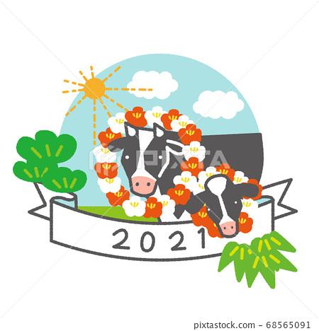2021 매화 목걸이 소의 친자 68565091
