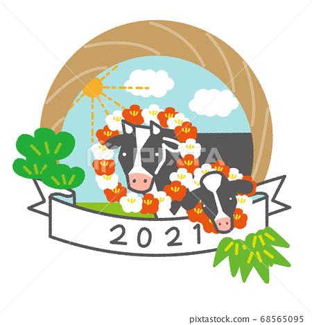 2021 매화 목걸이 소의 친자 68565095