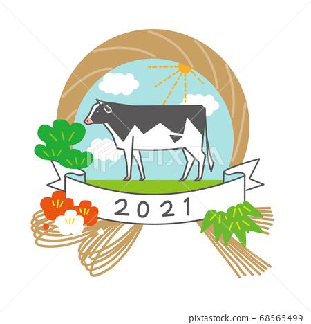 2021 줄 장식과 소 68565499