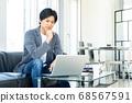 재택 근무 남성 노트북 라이프 스타일 캐주얼 68567591