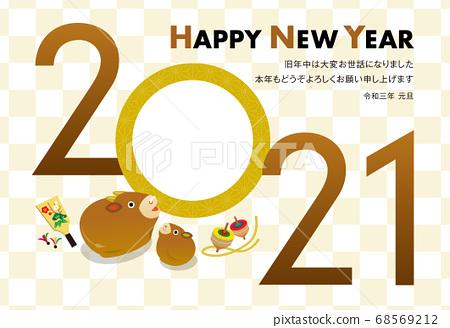 New Year's card 2021 _ year photo frame 68569212
