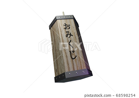 Omikuji(CG:透明材料) 68598254
