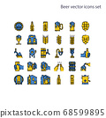 Basic element of Beer vector icons set.Contains a 68599895