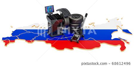 Tire Fitting and Auto Service in Russia concept. 68612496