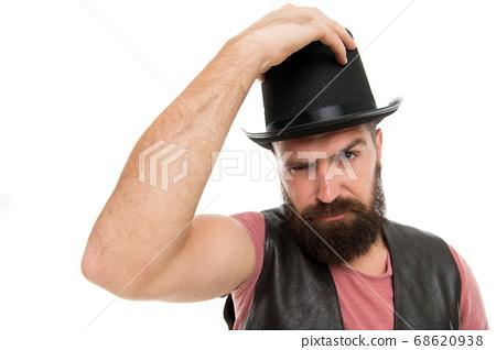 Magician circus worker. Man bearded guy magician. 68620938