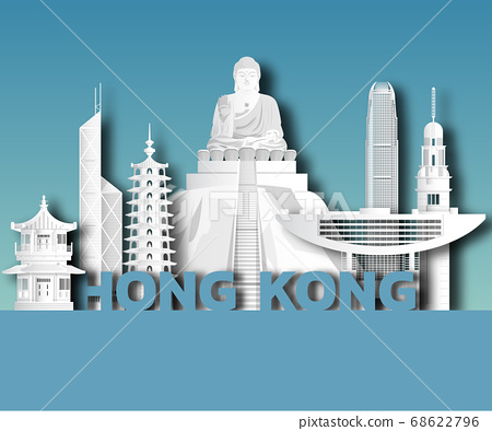 Hong kong Landmark Global Travel And Journey paper 68622796