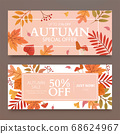 Autumn foliage banner template 68624967
