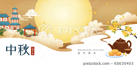 Mid Autumn Festival banner 68630403