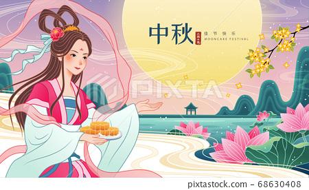 Mid Autumn Chang e holding mooncake 68630408