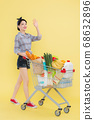 Life style concept, happy shopping time. Young asian woman with shopping bags and cart. 471 68632896